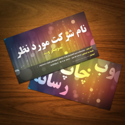 دانلود کارت ویزیت استودیوی طراحی شامل دو فایل psd